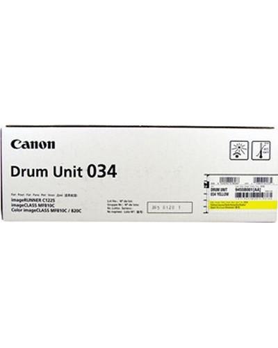 Canon I-Sensys MF 810 - Drum Unit 034 9455B002 - 34.000 Seiten Yellow