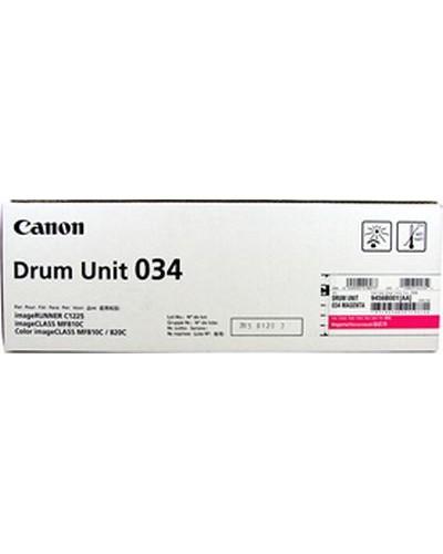 Canon I-Sensys MF 810 - Drum Unit 034 9456B002 - 34.000 Seiten Magenta
