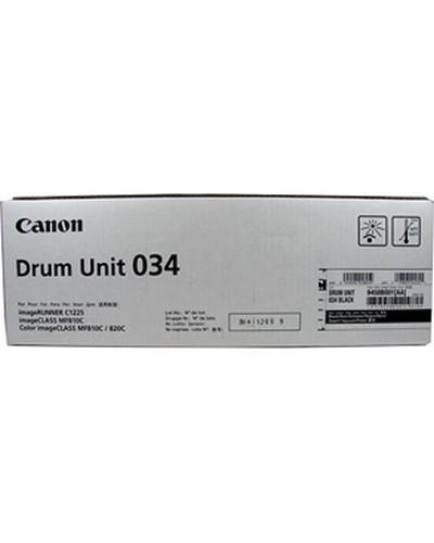 Canon I-Sensys MF 810 - Drum Unit 034 9458B002 - 32.500 Seiten Schwarz