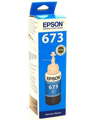Epson L 800 - Druckerpatrone T6732 - 70 ml Cyan