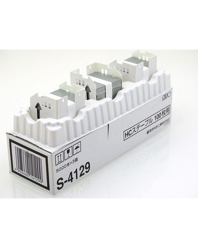 Riso ComColor 3110 - S4129 Heftklammern - 3 x 5.000 Stück