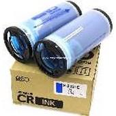 Risograph CR1610, CR1630 - Tinte S2490 - 2 x 800ml Blau