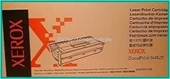 113R195 - Xerox Print 30.000 Seiten DocuPrint N-4525